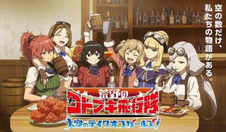 Anime Ost: Download Opening Ending Kouya no Kotobuki Hikoutai