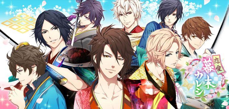 Anime Ost: Download Opening Ending Bakumatsu: Crisis