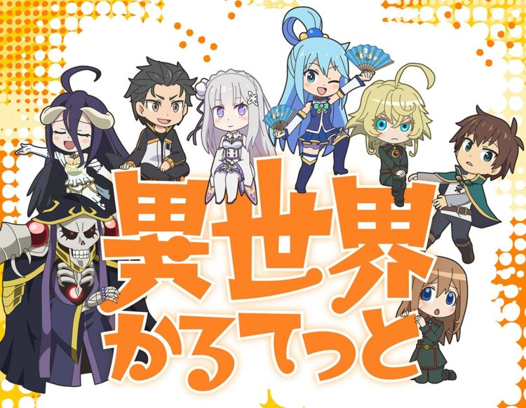 Anime Ost: Download Opening Ending Isekai Quartet