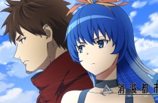 Anime Ost: Download Opening Ending Shoumetsu Toshi