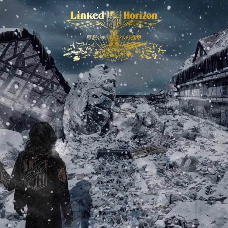 Linked Horizon - Shoukei to Shikabane no Michi (Shingeki no Kyojin S3 Part 2 Opening)