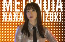 Nana Mizuki - METANOIA (Senki Zesshou Symphogear XV OP)