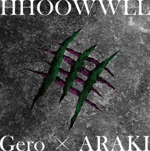 Gero x ARAKI - HHOOWWLL (Katsute Kami Datta Kemono-tachi e ED)