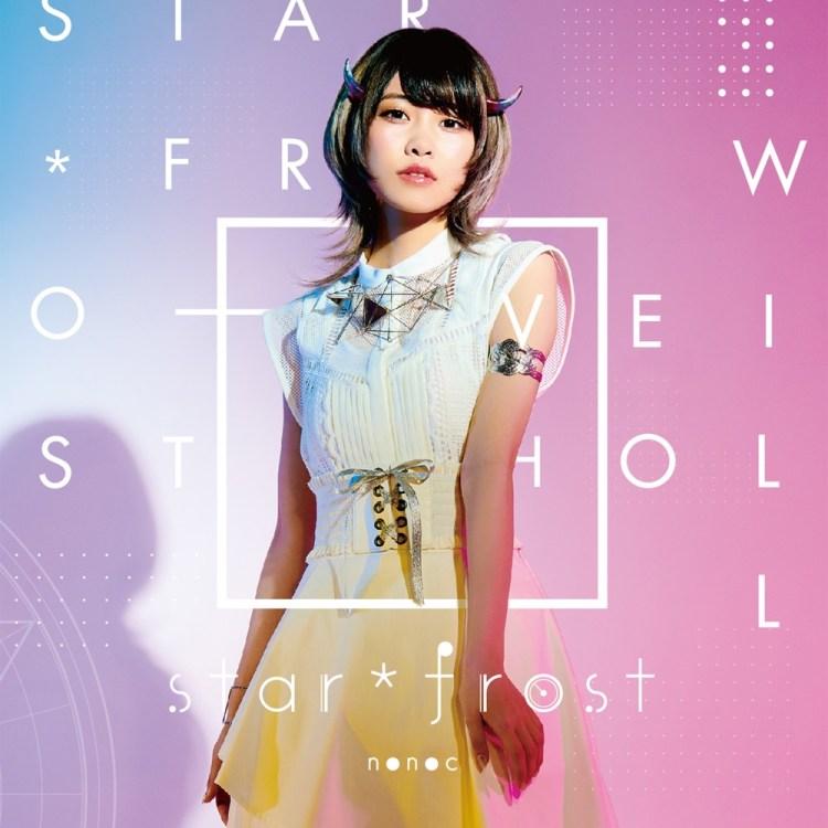 Nonoc - Star*frost (Kanata no Astra OP)
