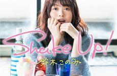 Konomi Suzuki - MOTHER (Kono Yo no Hate de Koi wo Utau Shoujo YU-NO OP 2)