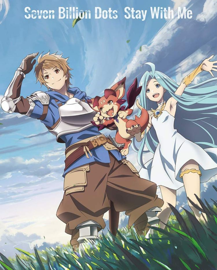 Seven Billion Dots - Stay With Me (Granblue Fantasy The Animation Season 2 OP)