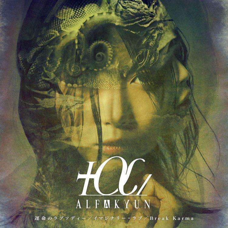 Alfakyun - Unmei no Rhapsody (Yichang Shengwu Jianwenlu OP)