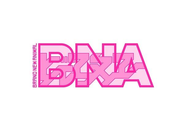 Sumire Morohoshi - Ready to (BNA OP)