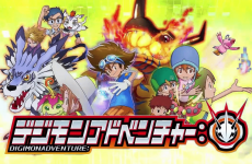 Anime Ost: Download Opening Ending Digimon Adventure (2020)