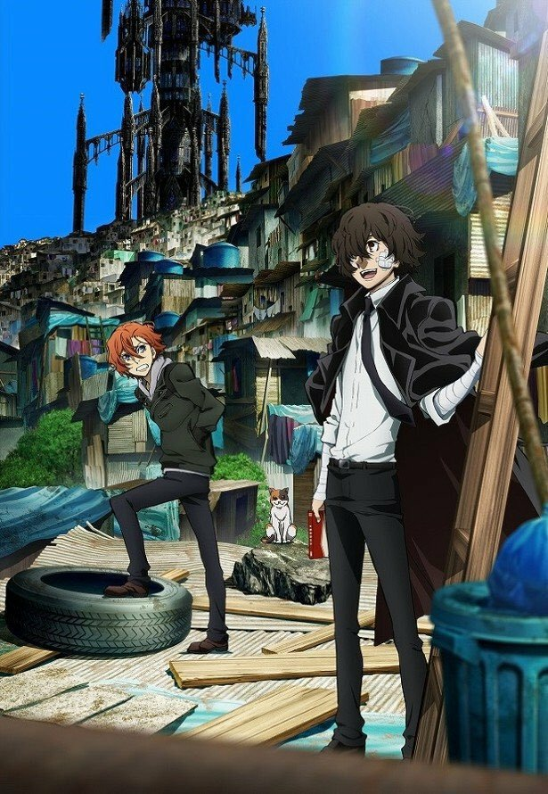 "Bungou Stray Dogs Season 1 Episode 1 : bungou, stray, season, episode, Bungou, Stray, Season, Start, Another, Prequel, ""Fifteen, Old""-, Releases, Promo, Visual, AnimeCatix"