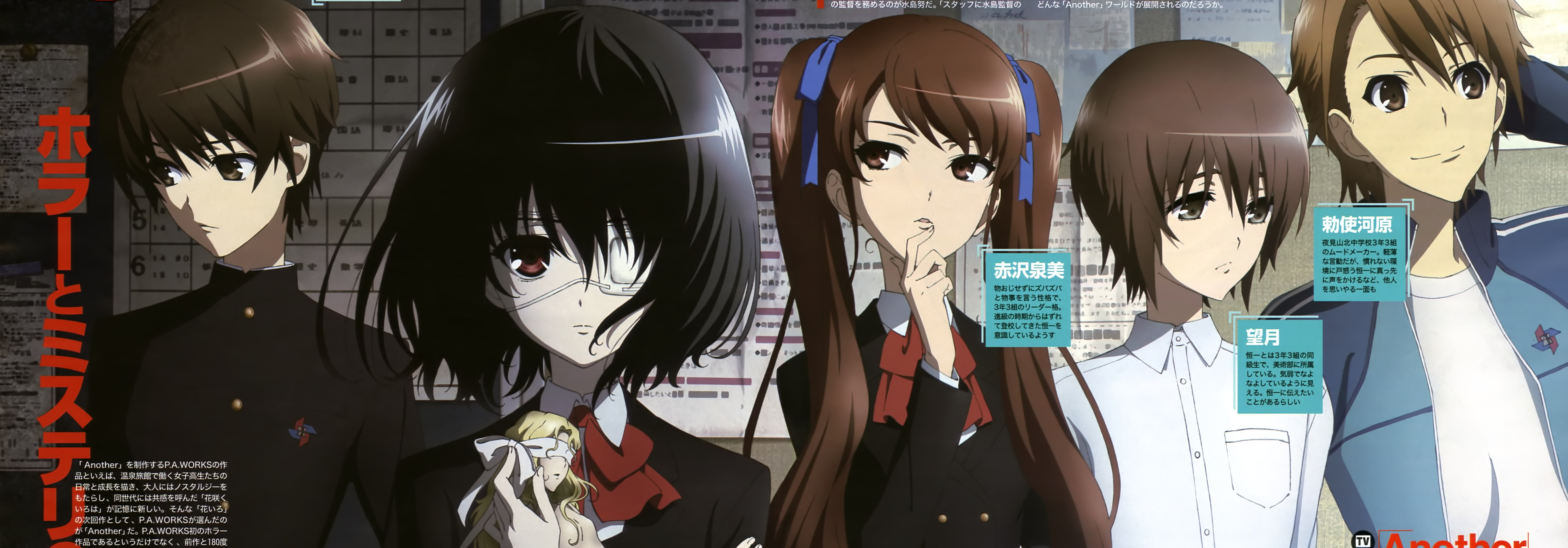 And You Thought There Is Never A Girl Online Wallpaper Anime News Another Anime Alliance