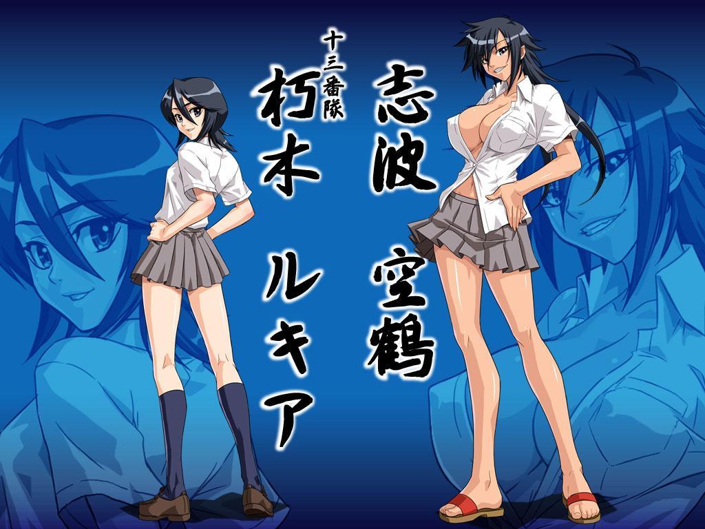 Wallpaper Girls Animados Bleach Traje Ba 241 O 15 Arakawa Subs