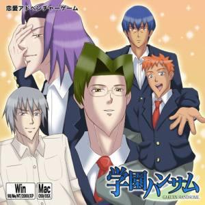 gakuen-why2
