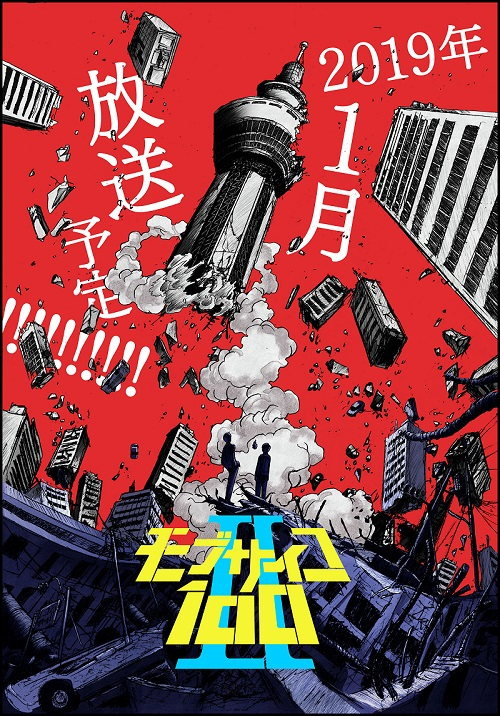 Mob Psycho 100 Saison 2 Vostfr : psycho, saison, vostfr, Psycho, (Saison, Episode, VOSTFR, Streaming, Anime, Complet