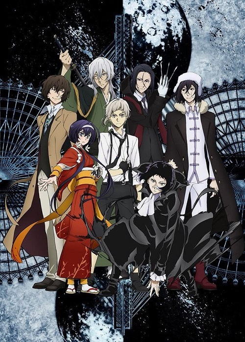 Overlord Saison 3 Vostfr : overlord, saison, vostfr, Bungou, Stray, Saison, Episode, VOSTFR, Streaming, Anime, Complet
