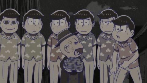 おそ松さん 2期 チビ太 6つ子