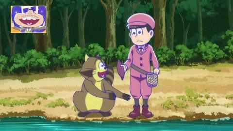 おそ松さん 2期 十四松 アライグマ トド松
