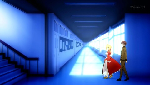 Fate_EXTRA school