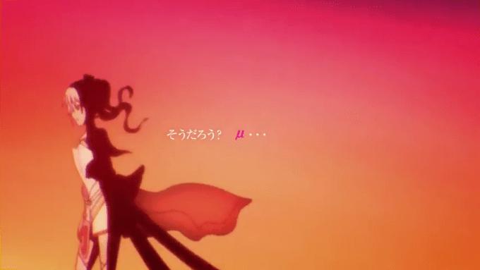 Caligula-カリギュラ- μ