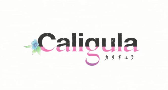 Caligula-カリギュラ- タイトル