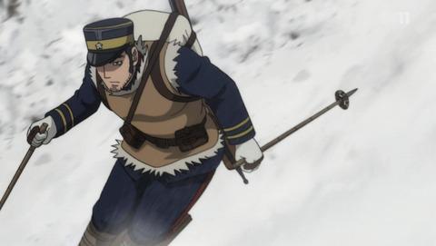 GoldenKami ski