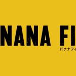 BANANA FISH(バナナフィッシュ)感想・考察・解説記事まとめ