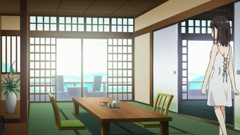 One Room 結衣