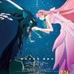 【竜とそばかすの姫】感想・考察・解説!サマーウォーズとの違い&美女と野獣との関連性【ネタバレ感想】
