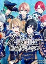 B-Project (S1) Subtitle Indonesia Batch (Episode 01-12)