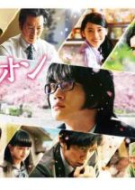 March Comes in Like a Lion Batch Subtitle Indonesia