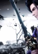 Qin's Moon: 9 Songs of the Moving Heavens Batch Subtitle Indonesia