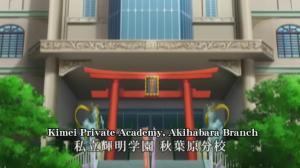 …and a shrine to otaku fetishes
