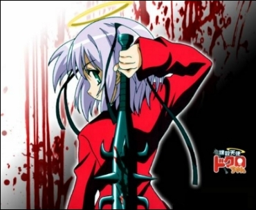 Dokuro-chan: more terrifying than a yandere.