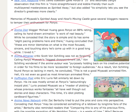 Mike's Ponyo on About.com