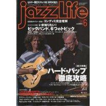 mio magazine2