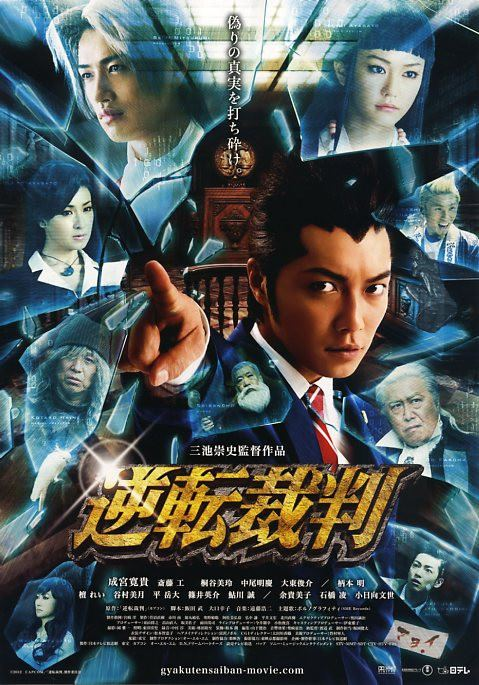Phoenix Wright Live Action Movie – Objection??!!!
