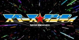 SpaceDandyIntro