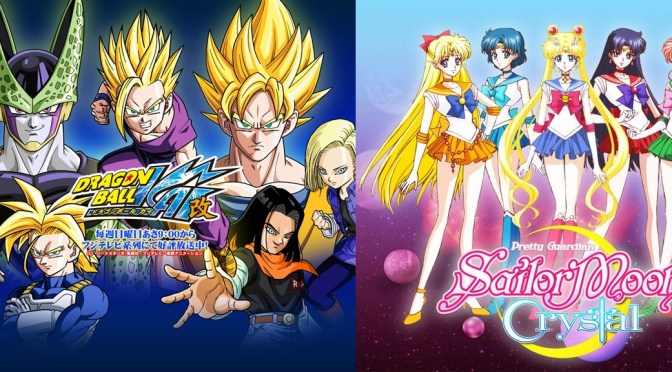 """Dragon Ball Z"" & ""Sailor Moon"" Make Their Way Back to A New Generation"