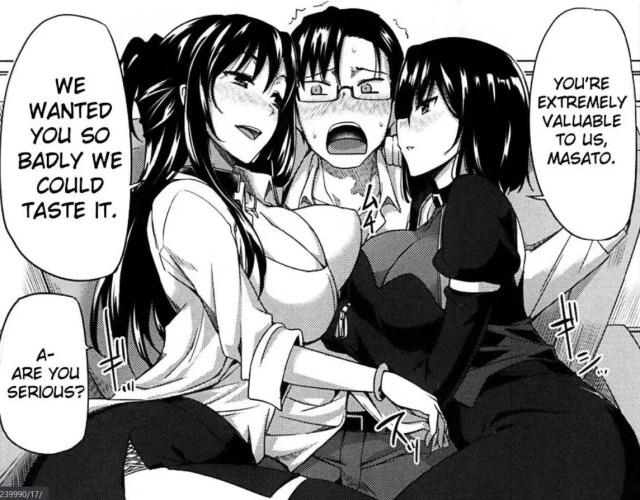 Inma no Mikata! (239990) - succubi doujin