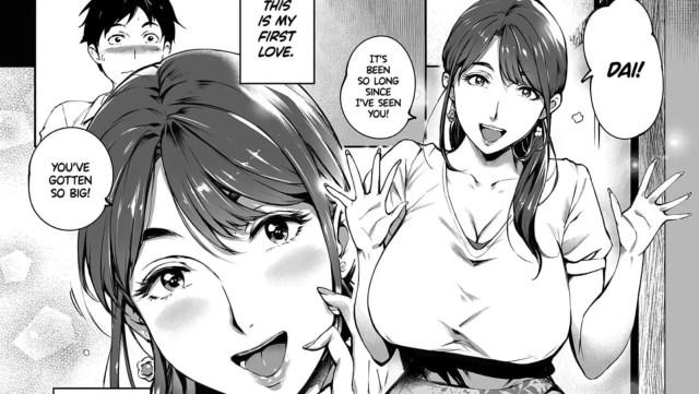 Torokase Orgasm (289857) - uncensored milf hentai manga