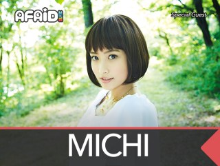 Special Guest: MICHI