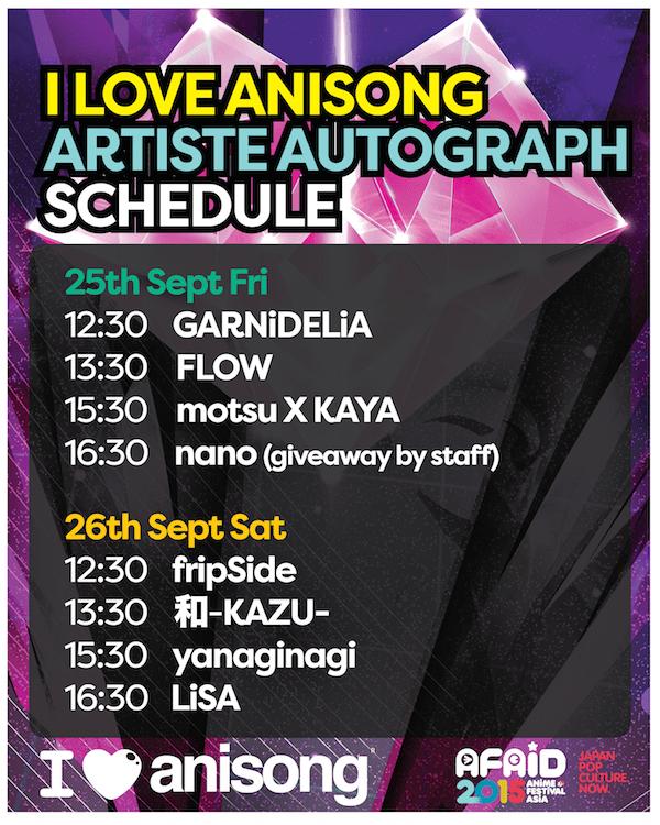 AUTOGRAPH_Schedule