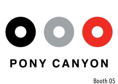 Exhibitor: Pony Canyon