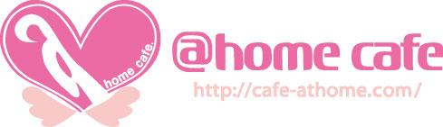 img_sp_homecafe
