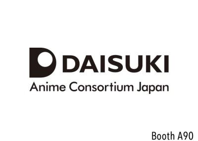 Exhibitor: DAISUKI – Anime Consortium Japan