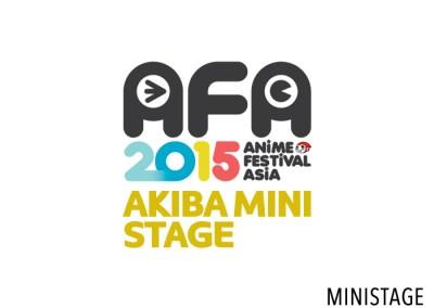 Exhibitor: AFA AKIBA MINI-STAGE