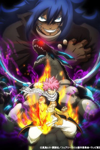 Fairy Tail Episode 1 : fairy, episode, Fairy, Filler, Ultimate, Anime, Guide