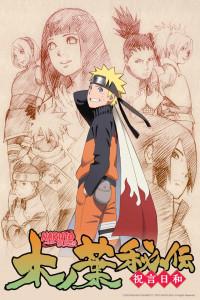 Download Naruto Episode 474 : download, naruto, episode, Naruto, Shippuden, Filler, Ultimate, Anime, Guide