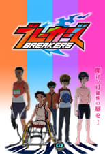Poster anime BreakersSub Indo