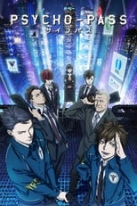 Poster anime Psycho-Pass 3: First InspectorSub Indo